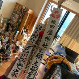画像 椿大神社〜猿田彦さん詣でで頂いた玉串お札霊符に心願成就の書を入れましたです。 の記事より 1つ目