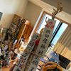 椿大神社〜猿田彦さん詣でで頂いた玉串お札霊符に心願成就の書を入れましたです。の画像