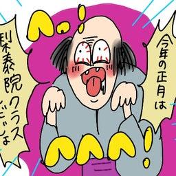 画像 【読者置いてけぼり】花郎を見て思い付きで動画アップしてます【爆裂】 の記事より 2つ目