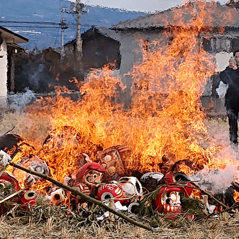 榛東村のどんど焼き②