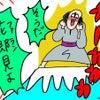 【読者置いてけぼり】花郎を見て思い付きで動画アップしてます【爆裂】の画像