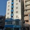 【船橋市】2棟目の新型コロナウイルス感染症患者の宿泊施設(船橋シティホテル)の画像
