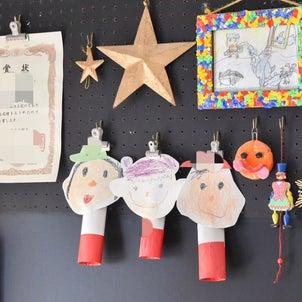 【子供と暮らす】子供の作品、手放し時はいつ?わが家の管理方法と大切にしていること。の画像