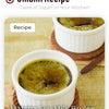 【VELTRA】海外向けレシピサイト「Umami Recipe」がリリースされました♪の画像