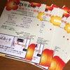 今年もよろしくお願い致します!1月は京都フリマですの画像