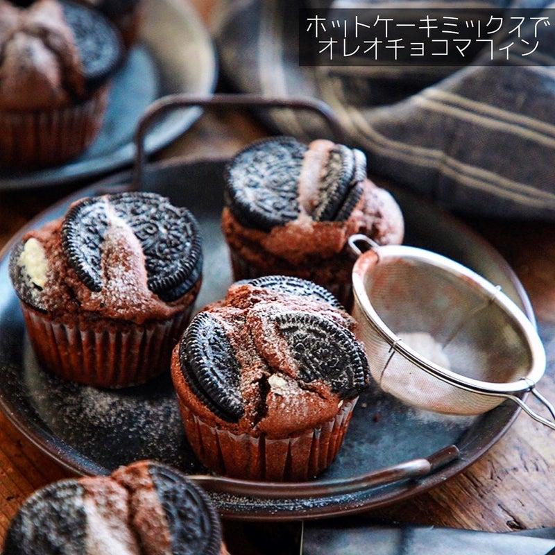 ミックス チョコ ケーキ マフィン ホット