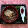 1月15日小正月は小豆粥での画像