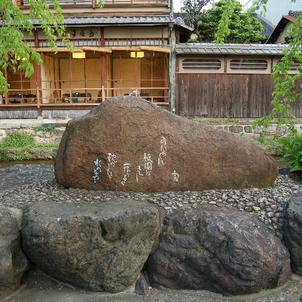 Wordと京都検定の画像