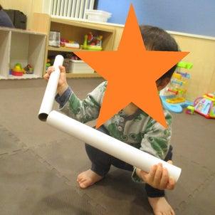 室内遊び~0歳児の日常~の画像