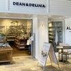 ディーン&デルーカの期間限定ペパーミント・ラテで一休み 1月半ばのロイヤルハワイアンセンター