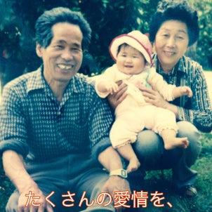 祖父との別れの画像