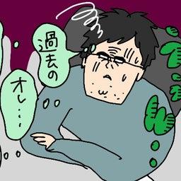 画像 【ねぇ】何故か眠れなくなる日なんかあります?&運動不足解消に置いたもの! の記事より 6つ目