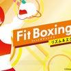 Fit Boxing2 でダイエットを始めて1ヵ月たった結果