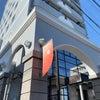 アパホテル 熊本県天草市 の旅 酒自販機ゼニスの画像