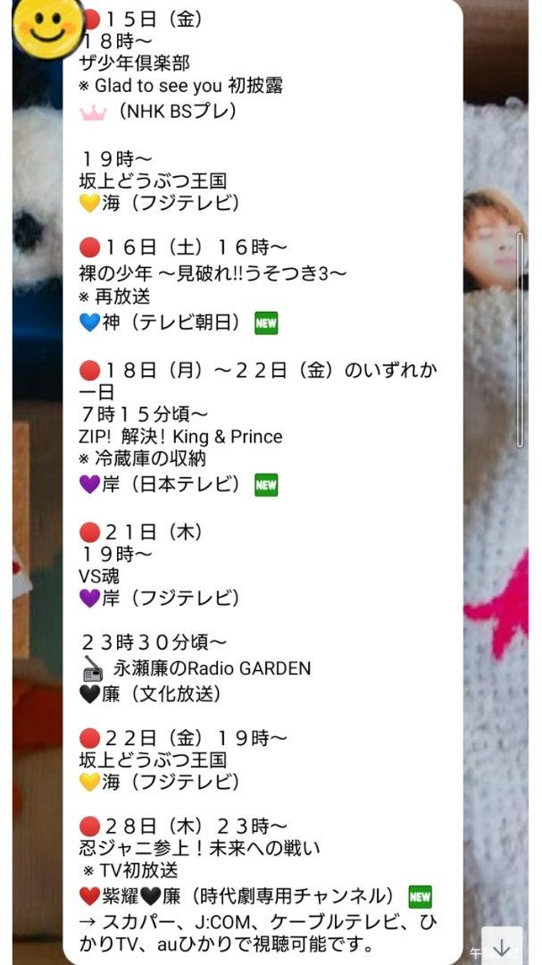 耀 アメーバ ブログ 紫 平野