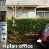 守谷市 T様邸 2005年車庫リフォームからの再受注 お庭リフォームの画像