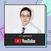 韓国整形・Youtubue]豊胸副作用リップリングについての画像