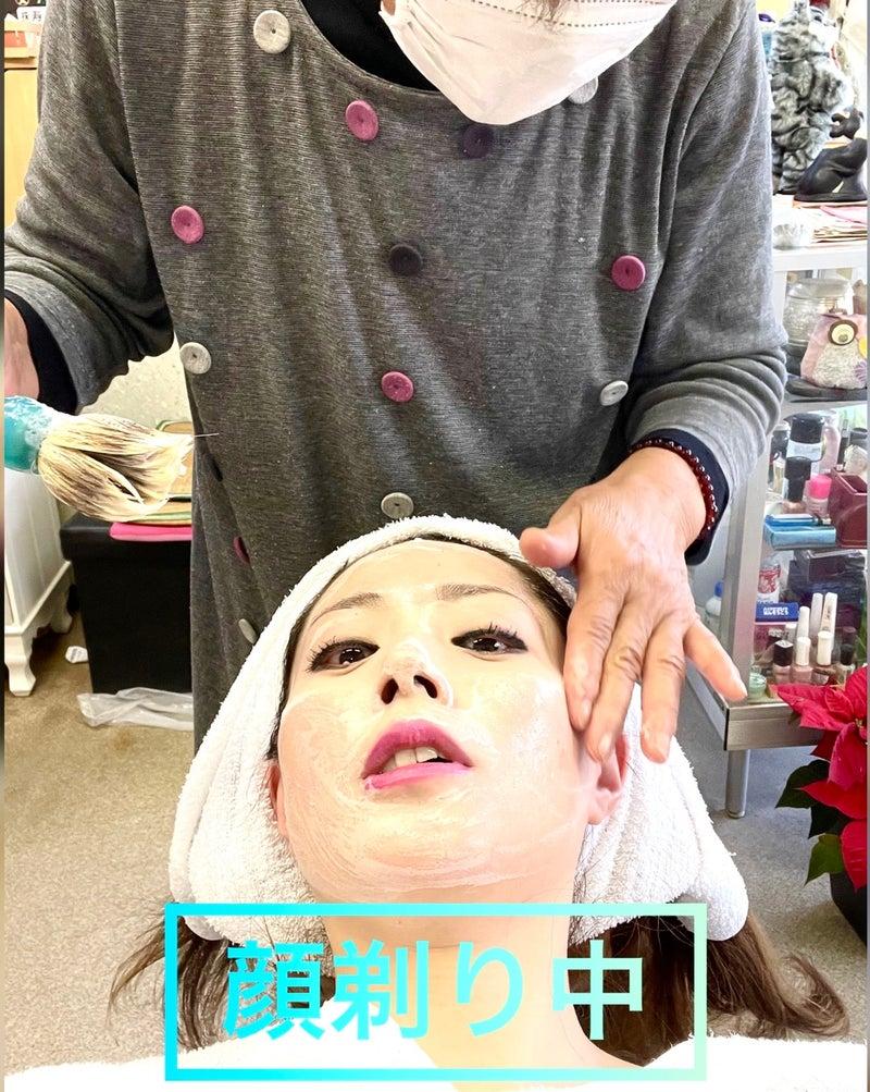 元宝塚歌劇団式部いろは(しきぶいろは)フェイシャルエステ顔そりインスタグラムを更新しました