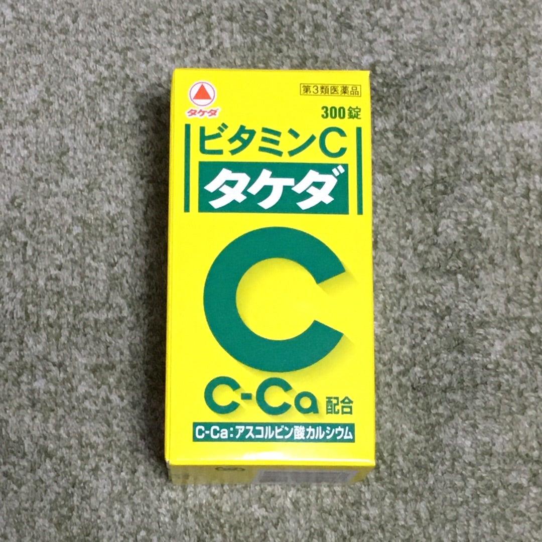 酸 カルシウム アスコルビン ビタミンC原末(アスコルビン酸)の効能・知らなかったビタミンCのお話などを掲載しました。