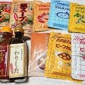 【当選2件】お肉屋さんのギフトセット♡お肉のハガキでGETーーー!楽天Edy500円分♡