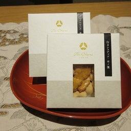 画像 【プライベート記事】年末に『The Okura Tokyo』に宿泊してきました① の記事より 32つ目