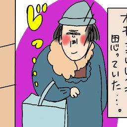 画像 【勝手に検証】ジプシー奥さん集合してくださぁぁい!@インスタント珈琲編 の記事より 2つ目