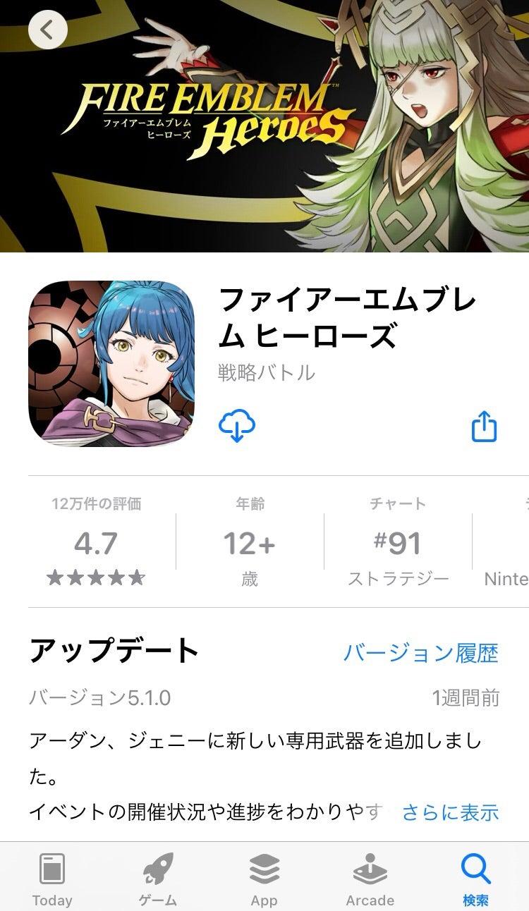 エンブレム 2 ちゃん ヒーローズ ファイヤー