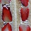 苺サンド。