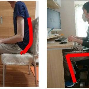 家具を正しく選ぶだけで姿勢が良くなる理由~合わない物選ぶと肩こり・腰痛になります~の画像