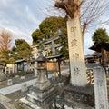 令和3.1.16. 下桂御霊神社(京都市西京区 桂)