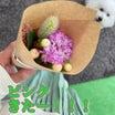 【PR】頑張る私に!離れた家族へ!ポストに届くお花の素敵便★ブルーミーライフ