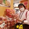 やっと見つけて買い占めた韓国夫への「愛の土産」 宗家 キムチラーメン食レポ