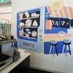 シドニーのベトナム街Marrickvilleとジャパニーズカフェ