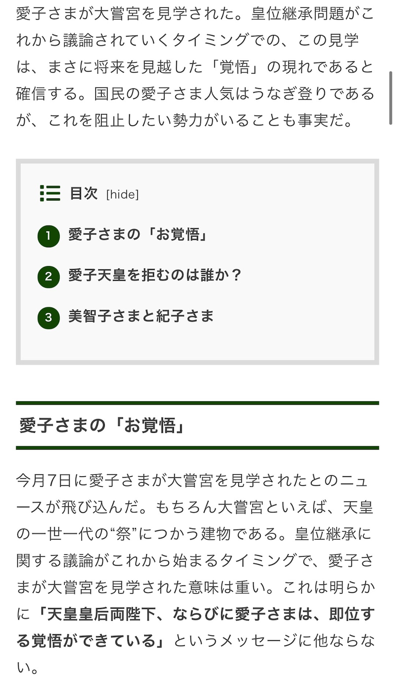 """誠一 小 内 中小企業が世界に勝つための3つのルール——日本は、前向きに""""ガラパゴス化""""しよう"""