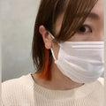 愛知豊橋美容室HAIR DESIGN ROOM SHEEFT(シフト)のブログ