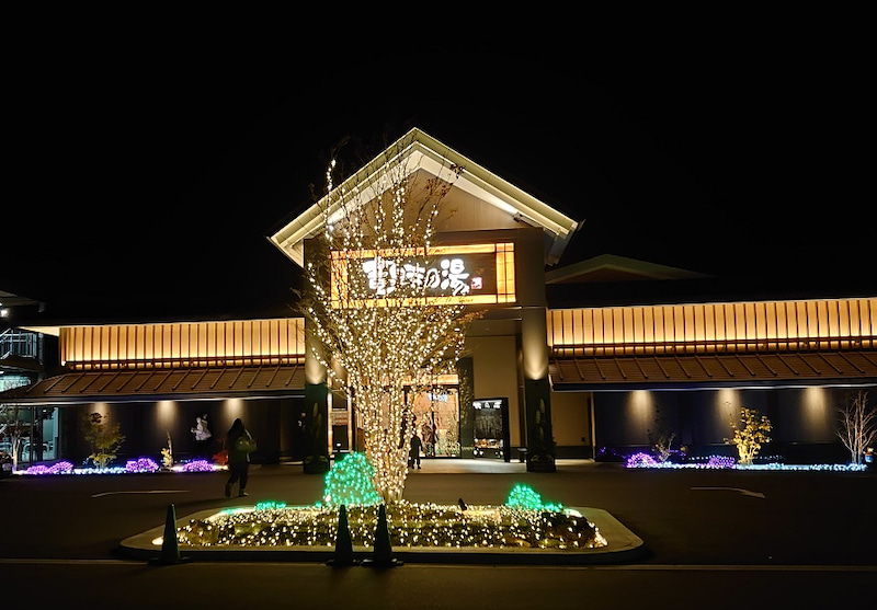 天空SPAHILLS 竜泉寺の湯 守山本店(愛知県・名古屋市) | KOMACHI ☆Travel Memo☆