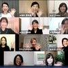 """おめでとう&ありがとう♪""""手帳のGAKKOの入学式でした!""""の画像"""
