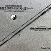 ①SOUL SYNCHRO ROD大型ロゴ「外道SPL」1/10本