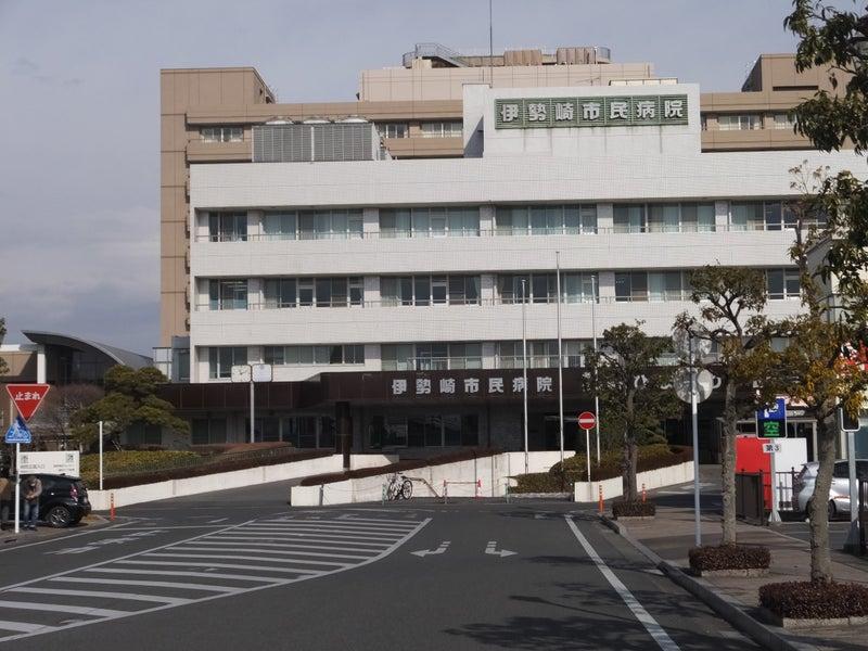 病院 伊勢崎 市民 伊勢崎市民病院  