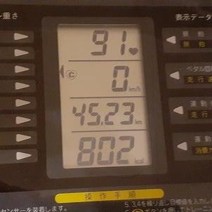 本日の朝練は70分で802キロカロリー消費の画像