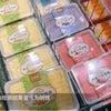 アイスクリームから新型コロナ検出 中国の画像