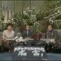 「報道30時間テレビ(1994年度)」を見て④