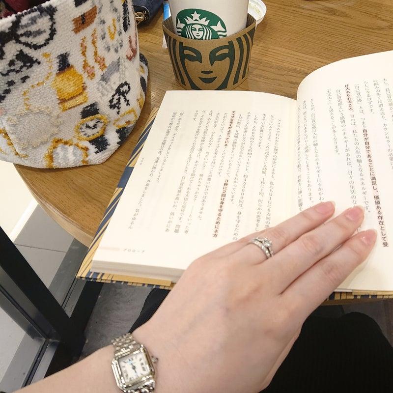 ブログ 神崎 メリ