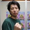 【会場レポート】大阪2回戦 1月17日 朝日生命ホールの画像