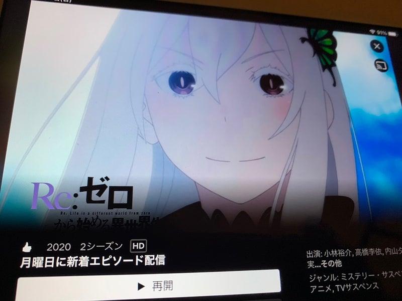 新着 b9 アニメ