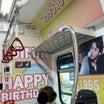 韓国が初めての方を案内した時の写真見て懐かしむ、、、。