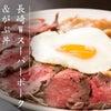 go to 細マッチョ66日目 飲食店さんに貢献の画像