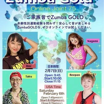 【無料】オンラインでzumbaGOLDジョイント開催!