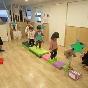 運動遊び!!  ~1歳児クラス~の画像