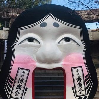 ☆櫛田神社は早くも節分☆